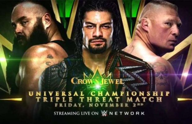 WWE Crown Jewl Brock Lesnar Roman Reigns
